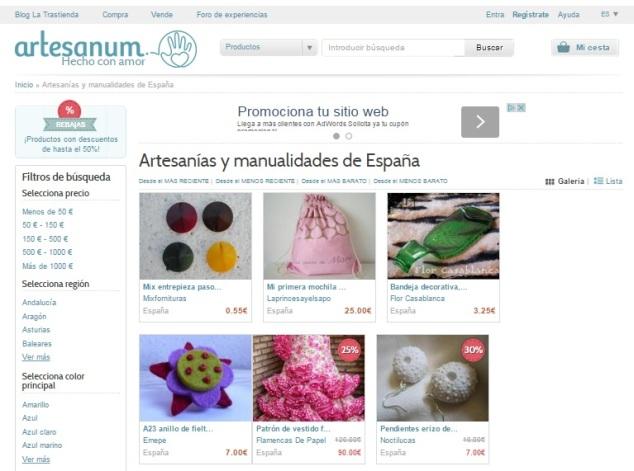 tiendas_online_artesanias2